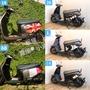 《台灣製造》皮革防刮車套 PGO Ur1 車罩 衣服 騎乘版 防刮 防塵 服貼設計 精美款式 彩繪版 面板飾蓋 飾片