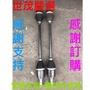 世茂嚴選 SUBARU FORESTER XT XTP NA 2.0 渦輪 原廠 傳動軸 現貨供應中 舊品交換價