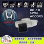 【日鈦科技】本田HONDA 06~17年款CIVIC ACCORD倒車鏡頭 另有車用播放器GPS衛星導航