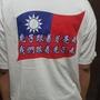 現貨 韓國瑜 短袖 Q版