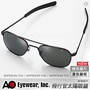AO- Original Pilot Sunglasses初版飛官太陽眼鏡 #OP52B/55B/57B.BA.TCG