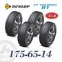 登祿普 R1 175/65/14 四入組 節能耐磨輪胎