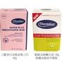 現貨  Dermisa 三重淨白超級淡斑皂第三代、超級淡斑嫩白皂 85g