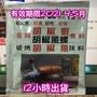 【12小時寄出】阿順師胡椒粉、蒜頭粉、40克/包(零售)