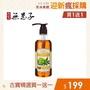 【古寶無患子】檸檬馬鞭草清爽洗髮精露450g(買一送一)
