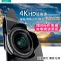 👑 AK028-L👑4K HD非球面廣角微距二合ㄧ手機鏡頭 鏡頭夾 廣角鏡頭(Aike獨家授權)