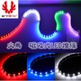 【視博通】火鳥 BitFenix 光魔2.0磁吸式LED燈條-30公分(藍光/紅光/白光) 主機燈條 機殼燈條