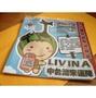貼紙設計一條龍服務-LIVINA中台灣來逗陣俱樂部家貼