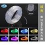 【進口光纖】3mm 側光 光纖 軟式 導光條 LED 燈眉 尾燈 裝飾燈 光源 儀表燈 光柱 冷光條 光纖棒 光纖整線