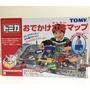 TOMICA 3D立體提盒-都會區