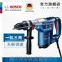 Bosch  GBH4-32DFR電錘電鎬電鉆三功能專業多功能錘鎬沖擊鉆