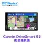 Garmin 導航 DriveSmart55 衛星導航 55 Wi-Fi 語音聲控 51 升級版