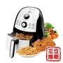 (限量預購中,4/15陸續出貨) 甩油鍋【Karalla】日本熱銷熱旋風氣炸鍋-電