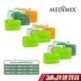 Medimix 原廠 草本香皂 特惠4入組125g*4 贈淺綠皂75g*5 印度皂 現貨 (部分即期) 蝦皮24h