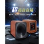 SONY號角高音喇叭可調高音木質音箱 發燒級帶高音分頻超高音音箱 紅木紋超高音喇叭 超高音音響
