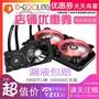 ✕◙ↂID-COOLING 240G360臺式機GPU一體式顯卡水冷散熱器靜音強力散熱