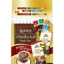 UCC Coffee Tanken 'coffee adventures' Variety pack 7 flavors drip packs 12 x 8g 珈琲探究 セレクション 12P 94g