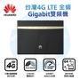 現貨 HUAWEI 華為 B525s-65a 4G LTE 行動雙頻無線分享器 遠傳保固