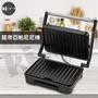 ❤附發票❤ Zodiac 帕尼尼燒烤機 牛排機 三明治機 ZOD-MS1105