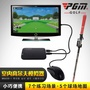 韓國進口!室內高爾夫模擬器 便攜式 家庭3D模擬器 揮桿練習器
