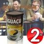 金德恩 巴西傳統風味 二罐伊瓜蘇即溶咖啡200g/罐/研磨細粉/零熱量 (7.6折)