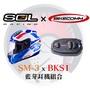 ◮無頭騎士+ BKS1 組合 省$300◭  SOL SM-3 SM3 彩繪 搭配 BKS1 藍芽耳機 組合優惠 安全帽