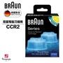德國百靈 BRAUN 匣式清潔液 CCR2