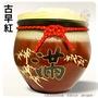 【滿竹知竹】【好瓷尚】台灣陶瓷米甕(5台斤)《促銷價》風水聚寶 入厝禮 新居 新婚 禮物 米缸