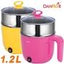 《丹露》-1.2L多功能料理美食鍋快煮鍋 MS-D10蒸籠組(桃紅/鵝黃)