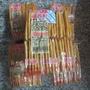 福義軒 福椒餅 每單限12包