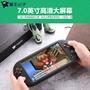 懷舊FC魂斗羅遊戲機 霸王小子PSP X16大屏7英寸高清掌上GBA街機NES