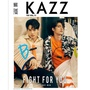[預購Kazz 165期送小卡 ]泰劇 只因我們天生一對 假偶天成 WIN bright 小兔子 沙拉瓦 GMM演員