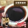 馬來西亞 亞發 咖啡烏黑咖啡 含糖 (20支) 400g 咖啡 黑咖啡 沖泡飲品 飲品 速溶咖啡 條裝咖啡【N102656】
