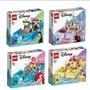 正版LEGO迪士尼公主系列口袋故事書(全新現貨不用等,請直接下單)