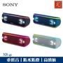 SONY SRS-XB41 防水可攜式藍牙喇叭