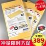 日本進口長谷川菜板砧板塑料樹脂實木抗菌防霉防滑切菜板家用朝日
