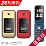 (福利品) Inhon G106+ - 金色