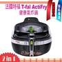 法國特福 T-fal ActiFry 胖福 健康氣炸鍋 頂級款 2合1  一次做2道菜 Multi-Cooker