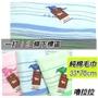 [嚕拉拉浴巾]駿鶴 POLO線條純棉毛巾 台灣製造 洗臉巾 擦澡巾 一打12條下標區