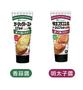 【現貨】中島抹醬蒜味醬80g(香蒜/明太子)