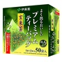 伊藤園玄米茶綠茶三角茶包 宇治抹茶 50袋入-----日本代購