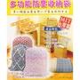 【九元生活百貨】多功能防塵收納袋 棉被收納袋 束口袋