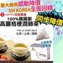 韓國進口~高麗桔梗潤肺茶