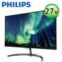 【Philips 飛利浦】27 吋 4K Ultra HD 液晶顯示器(276E8VJSB/96)【送收納購物袋】【三井3C】