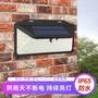 新款太陽能三面發光102LED人體感應壁燈 戶外防水庭院花園小路燈