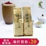 【山茶飲】阿里山樟樹湖150g   台灣茶/高山茶/阿里山茶/茶葉/烏龍茶/生茶