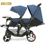 Pre-order double stroller twin stroller pram for children baby
