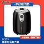 【Arlink】免油健康氣炸鍋(EC-203)