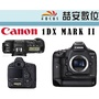 《喆安數位》 Canon EOS 1DX MARK II 1DX2 1DXII 單機身 BODY 平輸 2年保固