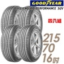 【GOODYEAR 固特異】EFFICIENTGRIP PERFORMANCE SUV 舒適休旅輪胎_四入組_215/70/16(EPS)